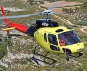 Сдам в почасовую аренду Вертолет TURBOMECA ARRIEL 2D в Сочи