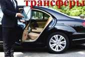 Сдам в аренду автомобиль в Болгарии