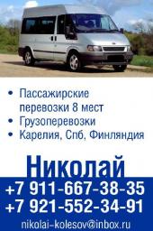 Сдам в почасовую аренду автомобиль в Петрозаводске