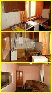 Сдам в аренду на месяц дом в Ростове-на-Дону