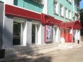 Сдам в аренду на месяц офис в Саранске р-н центр города