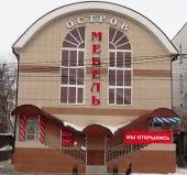 Сдам в аренду на месяц непродуктовый магазин во Владимире