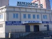Сдам в аренду торговую площадь в Череповце р-н Зашекснинский