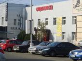 Сдам в аренду офис в Краснодаре р-н КСК