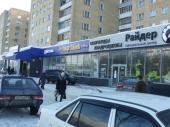 Сдам в аренду на месяц торговую площадь в Казани