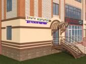 Сдам в аренду офис в Тюмени р-н Ленинский, пр. Геологразведчиков, 9