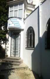 Сдам в аренду на месяц офис в  Севастополе