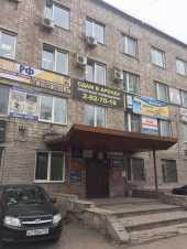 Сдам в аренду офис в Красноярске