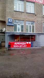 Сдам в аренду на месяц помещение нежилое свободного назначения в Новосибирске р-н Новосибирск