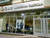 Сдам в аренду помещение нежилое свободного назначения в Санкт-Петербурге