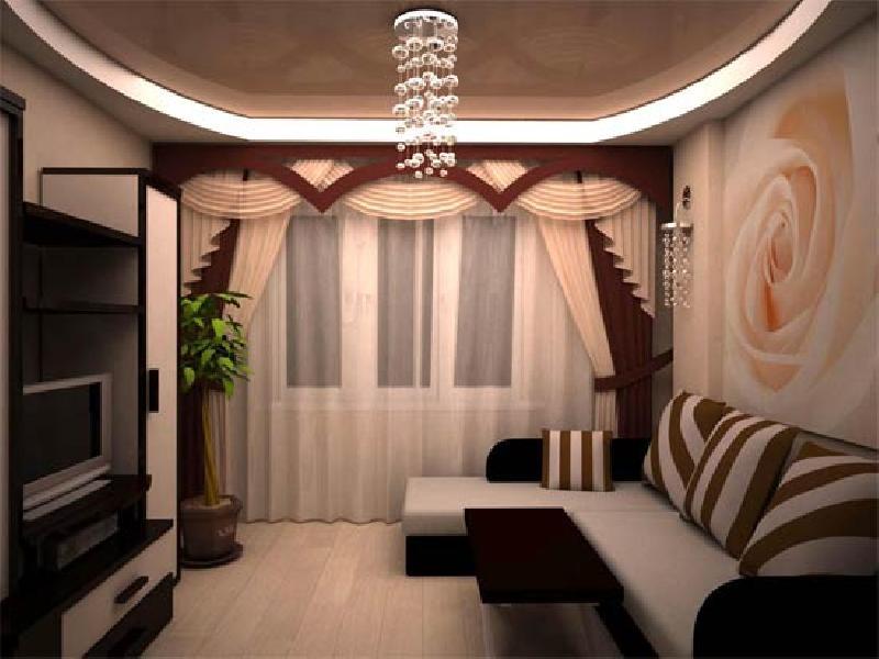 Дизайн маленькой зала в квартире