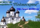 Сдам в аренду квартиру в Дмитрове р-н Дмитров