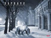 Сдам в аренду квартиру в Барнауле
