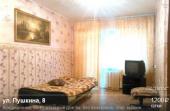 Сдам в аренду посуточно комнату в Биробиджане р-н ул. Пушкина, 8