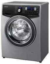 Сдам в аренду посуточно Машины стиральной в Королеве