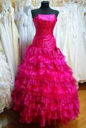 Посуточная аренда Платье «Бриттани Мерфи» в Санкт-Петербурге