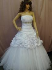 Посуточная аренда Свадебное платье в Иркутске