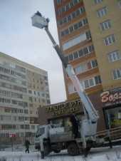 Долгосрочная аренда  в Новосибирске