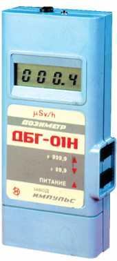 Посуточная аренда Дозиметр ДБГ-01Н в Новосибирске
