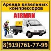 Сдам в аренду Автокомпрессора в г. Мытищи