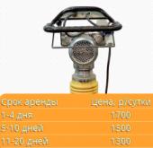 Посуточная аренда Трамбовщик электрический (Шлёпнога) Grost TR70E1    Масса оборудования - 72 кг. Глубина уплотнения - до 50 см. Частота ударов - 570 уд/мин. Ударная сила - 12 кН. Сеть - 220 В. Максимальная мощность - 2,2 кВт в Белгороде