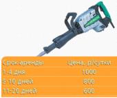 Посуточная аренда Отбойный молоток Hitachi H65SB2    Вес 16,5 кг. Мощность, Вт: 1340. Энергия удара, Дж: 42. Тип патрона: SDS-Quick. Число ударов, уд./мин: 1400 в Белгороде