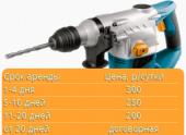 Посуточная аренда Перфоратор Bort BHD-1050 SDS + в Белгороде
