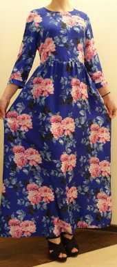 Посуточная аренда Цветочное платье в пол.Размер M   в Чите