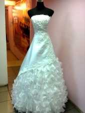 Посуточная аренда Свадебное платье в Чите