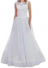 Посуточная аренда Свадебное платье с кружевным топом. Размер: S/M в Екатеринбурге