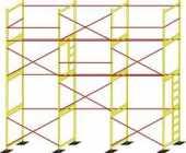 Посуточная аренда Леса рамные ЛСПР-200 предназначены для проведения строительных, кладочных, отделочных, ремонтных, реставрационных, монтажных работ на высоте до 20 м в Кургане