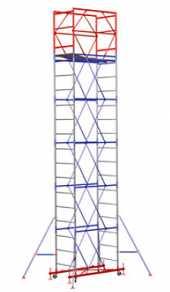 Посуточная аренда Вышка-тура строительная ВСП-250/1.2 для выполнения строительно-монтажных работ на высоте до 19 метров. в Майкопе