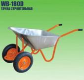 Посуточная аренда Тачка садовая WB-180D Грузоподъемность 180 кг   Объем кузова 95,0 л   Габариты кузова 950х650х300 мм   Количество колёс 2  Тип колеса пневматическое в Майкопе
