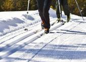Почасовая аренда Беговые лыжи комплект (4 часа) в Орле