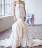 Посуточная аренда Свадебное платье Ann (№2) в Новгороде Великом
